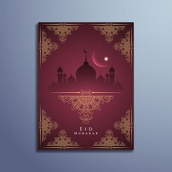 Elegante eid mubarak design classico della carta