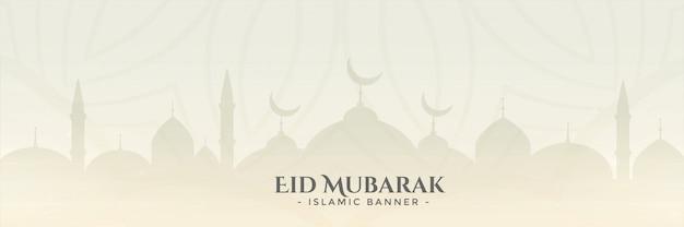 Elegante eid mubarak festival banner
