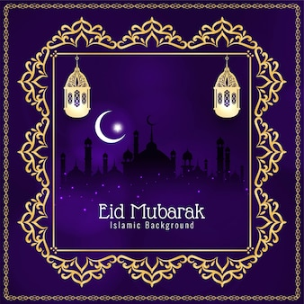 Elegante eid mubarak sfondo vettoriale islamico