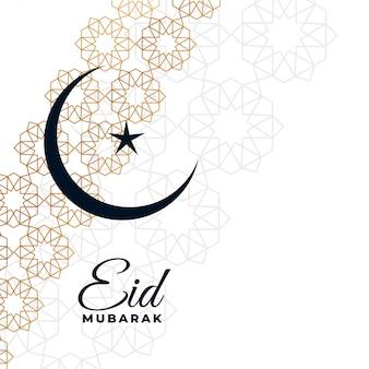 Elegante motivo islamico eid mubarak sfondo