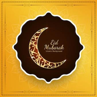 Elegante sfondo religioso islamico di eid mubarak