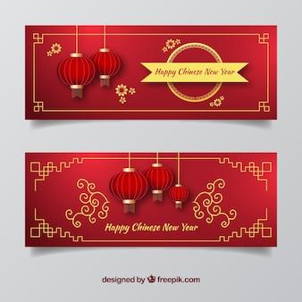Eleganti bandiere cinesi di nuovo anno