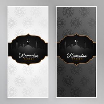 Eleganti bandiere in bianco e nero di ramadan kareem