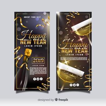 Eleganti banner per la festa di fine anno 2019 con un design realistico