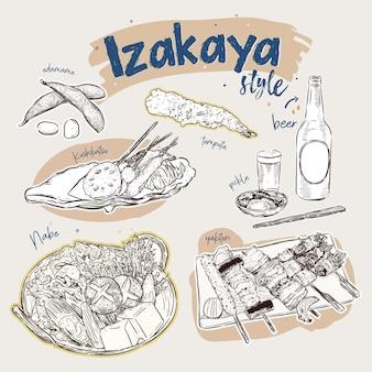 Elementi alimentari giapponesi, stile izakaya. snack bar. vettore di schizzo di tiraggio della mano.