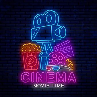 Elementi del cinema al neon