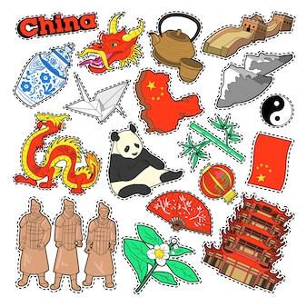Elementi di viaggio in cina con architettura e panda. doodle di vettore