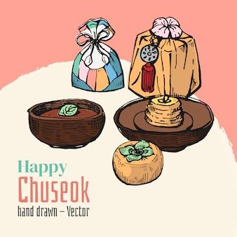Elementi disegnati a mano di happy chuseok. metà autunno sfondo luna piena festival.