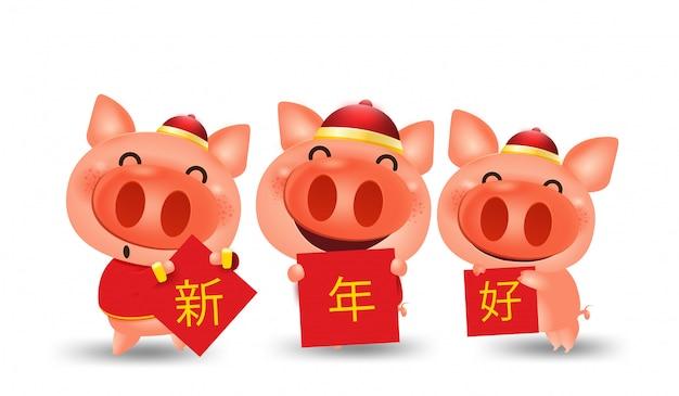 Elementi isolati maiale felice del fumetto del nuovo anno cinese 2019