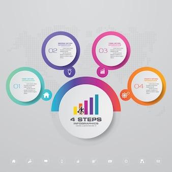 Elemento di infografica di processo 4 passaggi per la presentazione.