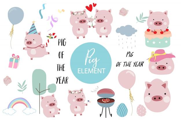 Elemento di maiale disegnato a mano rosa con torta, barbecue, palloncino, cappello, torta, fiore e arcobaleno.