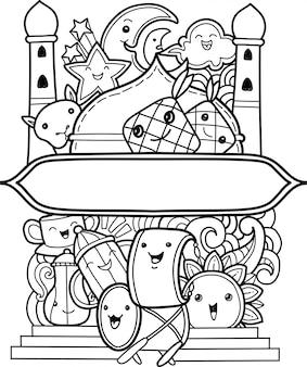 Elemento doodle islamico