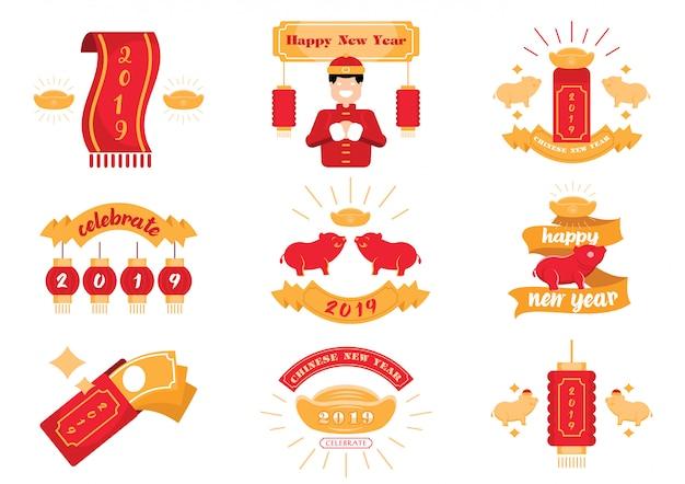 Elemento grafico del nuovo anno cinese