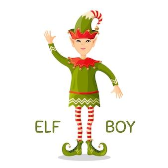 Elfo ragazzo maschio soprannaturale a forma umana