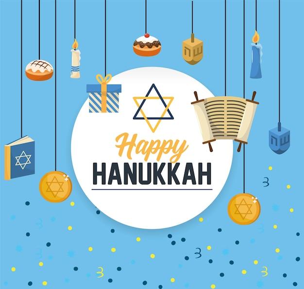 Emblema del cerchio alla celebrazione di hanukkah felice