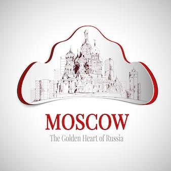Emblema della città di mosca