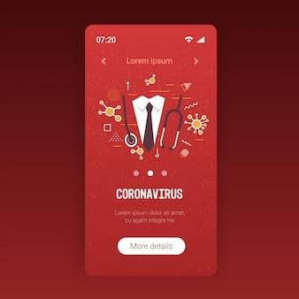 Epidemia di coronavirus medico con stetoscopio cina patogeno respiratorio quarantena pandemia concetto di rischio medico sanitario schermo smartphone app mobile