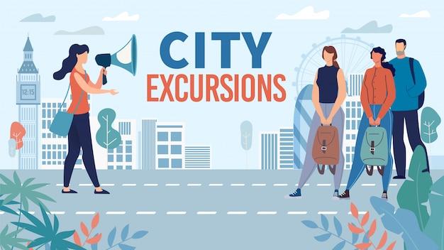 Escursione a piedi escursione in città con guida personale