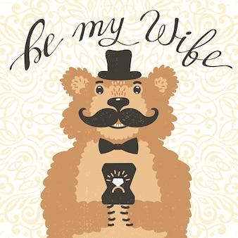 Essere mia moglie. orso a vita bassa con un'offerta di matrimonio. carta d'epoca in stile cartoon.