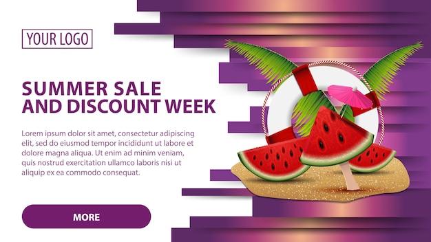 Estate vendita e sconto settimana, banner web orizzontale con texture di linee tridimensionali