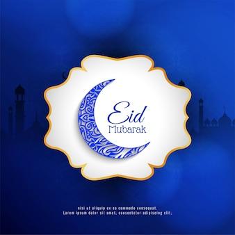 Estratto blu decorativo di eid mubarak festival
