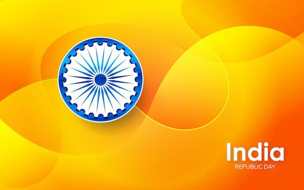 Estratto creativo di giorno della repubblica indiana