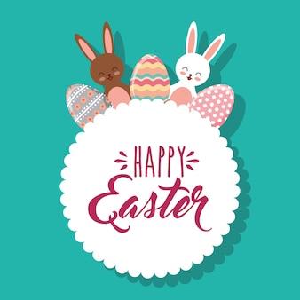 Etichetta bianca felice della decorazione delle uova e dei conigli pasqua felice