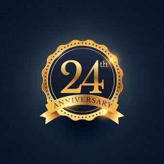 Etichetta celebrazione distintivo 24 ° anniversario nel colore dorato