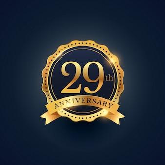 Etichetta celebrazione distintivo 29 ° anniversario nel colore dorato