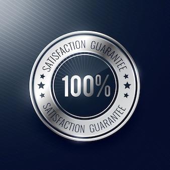 Etichetta d'argento garanzia di soddisfazione e distintivo