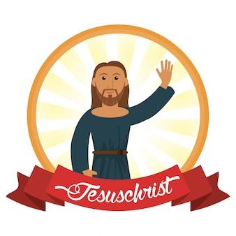 Etichetta di immagine cattolica spirituale di gesù cristo