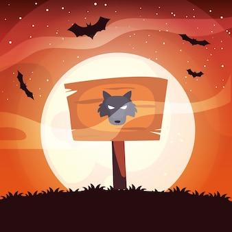 Etichetta di legno con testa di lupo e luna in scena di halloween