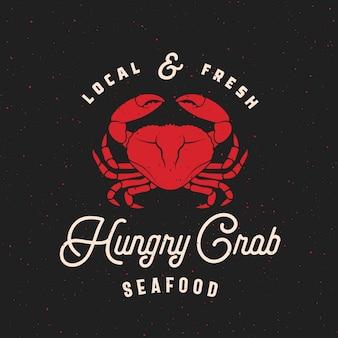 Etichetta o logo modello astratto di frutti di mare freschi locali retrò con granchio sillhouette e tipografia vintage.
