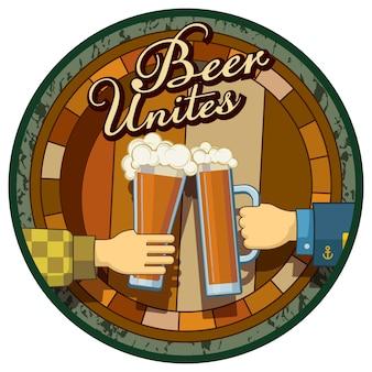 Etichetta rotonda dell'immagine di tema della birra isolata su un fondo bianco. la birra unisce! modello per menu, etichetta, coster o poster per bar, pub