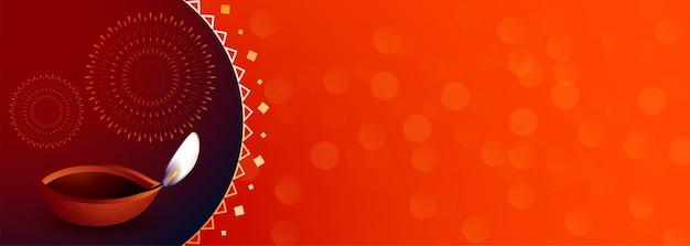 Etnico felice festival di diwali con lo spazio del testo