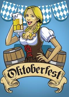 Evento poster dell'oktoberfest