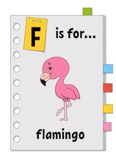 F è per il fenicottero. gioco abc per bambini. parola e lettera. imparare parole per studiare l'inglese.