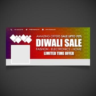 Facebook copertina diwali vendita