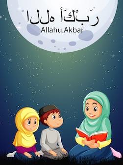 Famiglia araba musulmana in abiti tradizionali con allahu akbar
