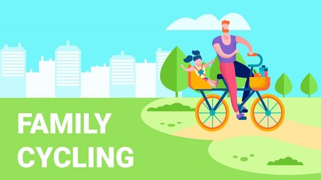 Famiglia che cicla illustrazione piana del testo di ricreazione all'aperto
