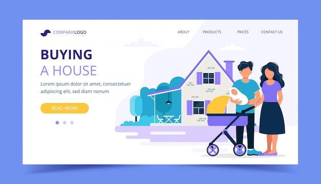 Famiglia felice con casa. modello di pagina di destinazione per ipoteca, acquisto di una casa, concetto di bene immobile.