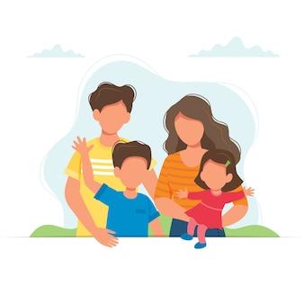 Famiglia felice con i bambini, concetto di lifestyle, assicurazione sanitaria familiare.