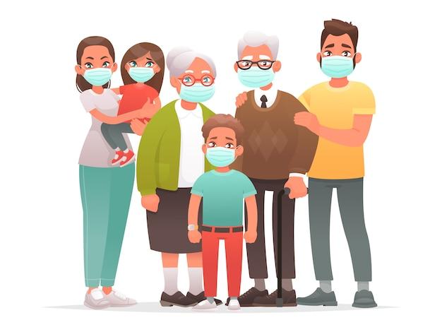 Famiglia in maschere mediche protettive. madre, padre, nonni, bambini si proteggono dal virus o dall'inquinamento atmosferico. coronavirus.