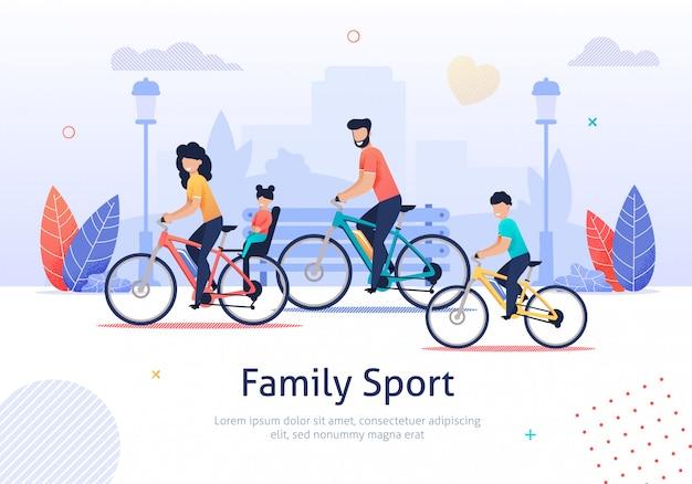 Family sport, genitori e bambini in sella a biciclette.