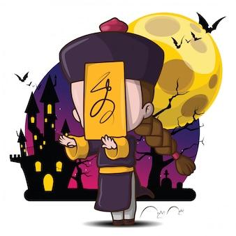 Fantasma cinese del vampiro di luppolo cinese di jiangshi per halloween sull'illustrazione della luna piena, personaggio dei cartoni animati sveglio