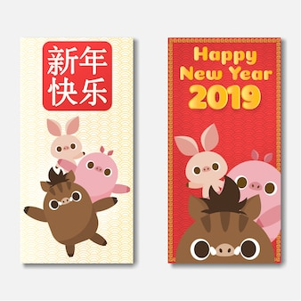 Felice anno nuovo 2019 banner pubblicitari a mezza pagina