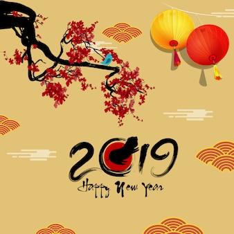 Felice Anno Nuovo 2019. Capodanno Chienese, Anno del Maiale. Sfondo di fiori di ciliegio