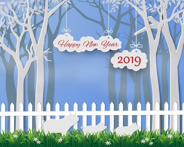 Felice anno nuovo 2019 con famiglia di suini su arte cartacea