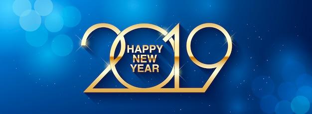 Felice anno nuovo 2019 design del testo. illustrazione di saluto con numeri d'oro