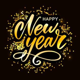 Felice anno nuovo 2020 lettering